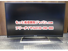 ASUS ゲーミングモニター 液晶 ディスプ…