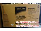シャープ 50型 液晶 テレビ LC-50U…