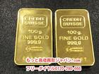 純金 K24金 200g 1g 4847円 …