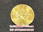 メイプルリーフ 金貨 純金 15.6g 高く…