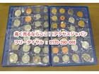 日本 海外 コイン 50種類の硬貨 50ヶ国…