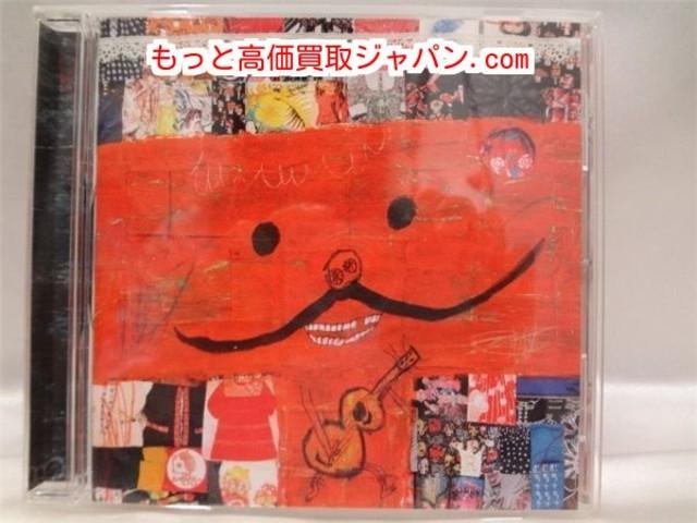 一緒にうたおう!NHK みんなのうた CD 高く cd 買取 価格 千葉県 柏市