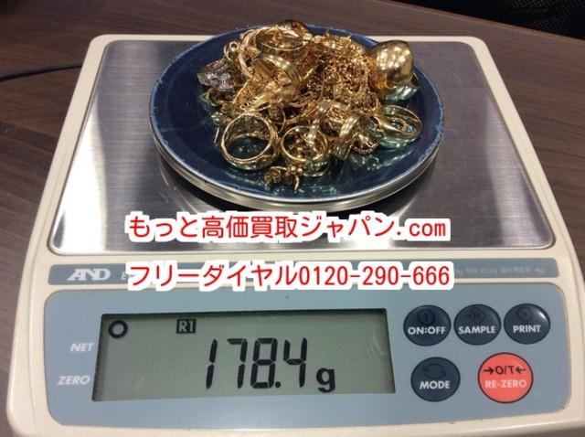 アクセサリー K18 金 ネックレス リング 178.4g 高く 貴金属 買取 千葉県 我孫子市