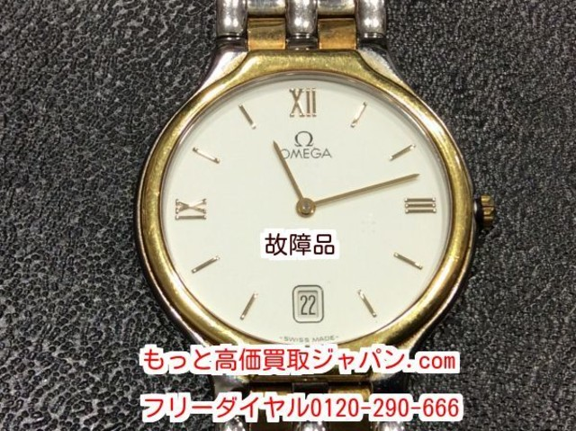 finest selection 74041 19146 故障 オメガ デビル 1449/432 高く メンズ 腕時計 不動品 買取 ...