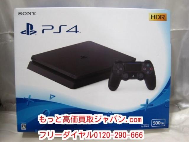 PS4 プレイステーション4 本体 CUH-2000A 高く ゲーム機 出張買取 千葉県 松戸市