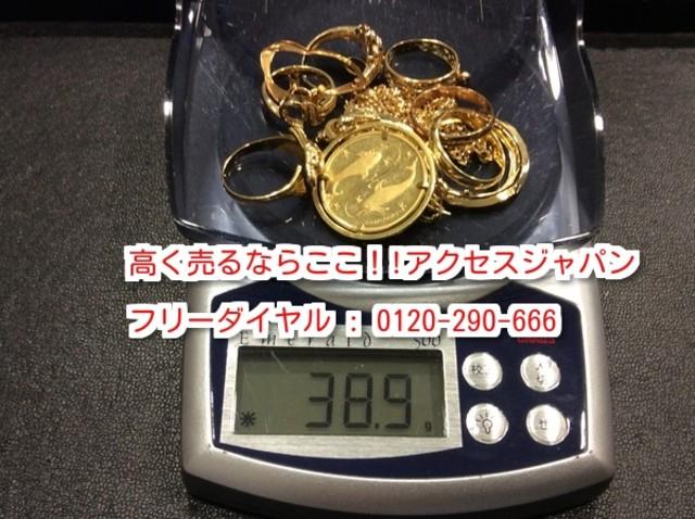 ネックレス リング K18 金 38.9g 高く 貴金属 買取 茨城県 つくば市 生前整理
