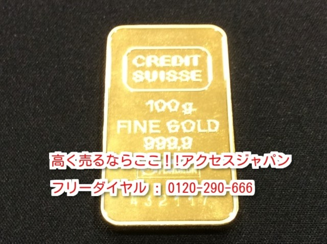K24金 純金 100g インゴット 1グラム4566円 宝石 貴金属 買い取り 千葉県 我孫子市