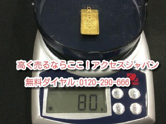 アクセサリー ペンダント トップ 純金 8.0g 高く 買取 埼玉県 吉川市 生前整理