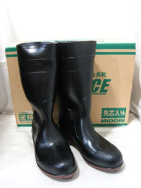 ミドリ 先芯入り 安全長靴 ワークエース W1000 高く 靴 買取 埼玉県 三郷市