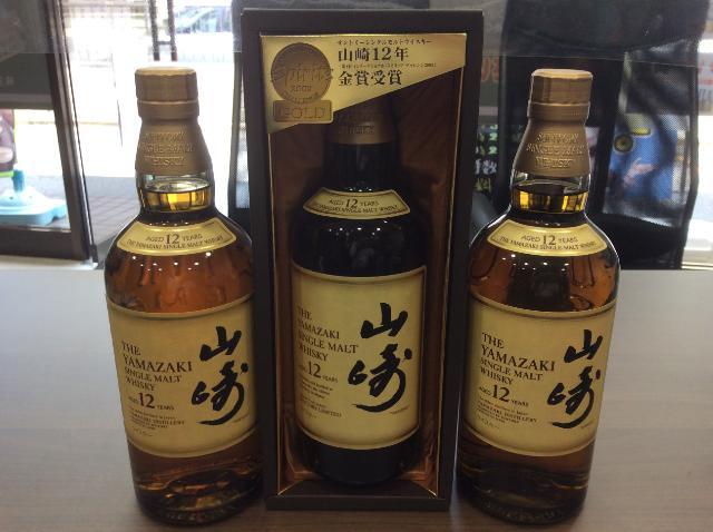 サントリー 山崎 12年 ウイスキー 3本 高く お酒 古酒 買取 茨城県 守谷市