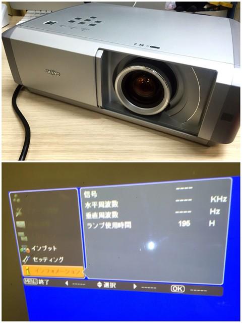 SANYO 液晶プロジェクター LP-Z4