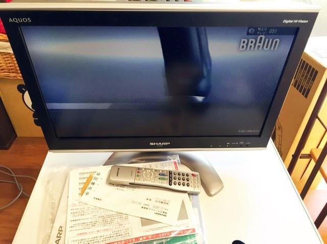 20型 液晶TV AQUOS シャープ LC-20EX3