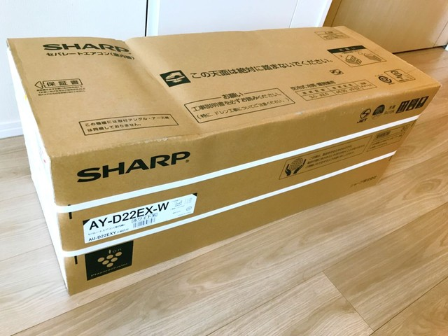 SHARP 2014年 2.2kW 6畳用 AY-D22EX-W ルームエアコン プラズマクラスター