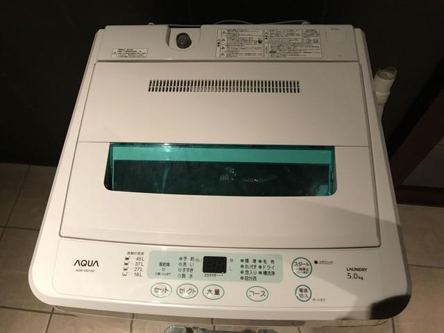 ワレ有り 2013年 5.0kg Haier 洗濯機 AQW-S501