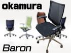 オカムラ Baron/バロン ハイバック 可…