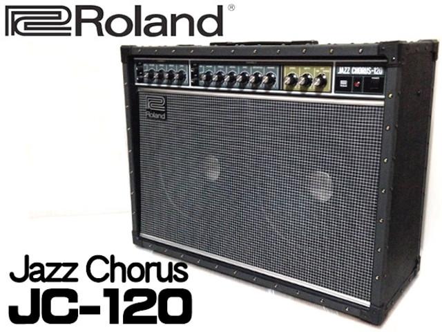 Roland/ローランド ジャズコーラス ギターアンプ JC-120