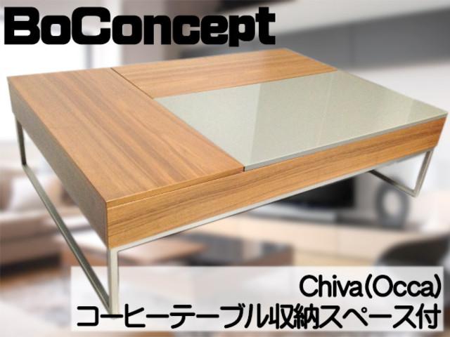 Bo Concept/ボーコンセプト Chiva・Occa コーヒーテーブル