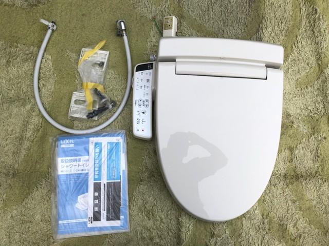 シャワートイレ KB20type CW-KB21 2016年製