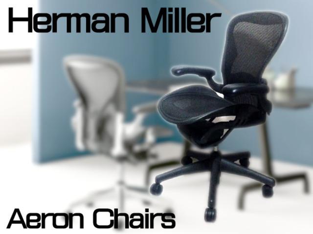 herman miller ハーマンミラー aeron chairs アーロンチェア bタイプ可動