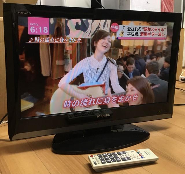TOSHIBA 22A8000 液晶カラーテレビ 2009年製