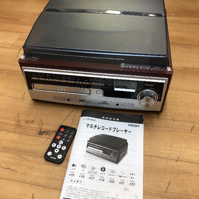 VERSOS VS-M001 マルチレコードプレーヤー