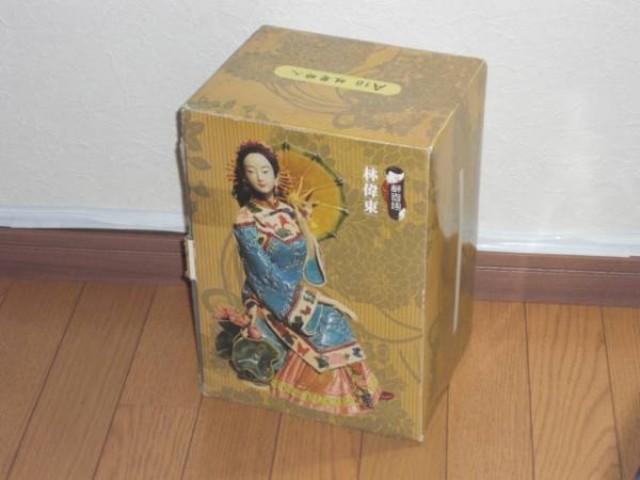 醉春陶 林偉東 手製精品 「A18 蛙聲醉人」 陶製人形