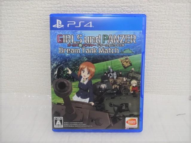 PS4 ガールズ&パンツァー ドリームタンクマッチ