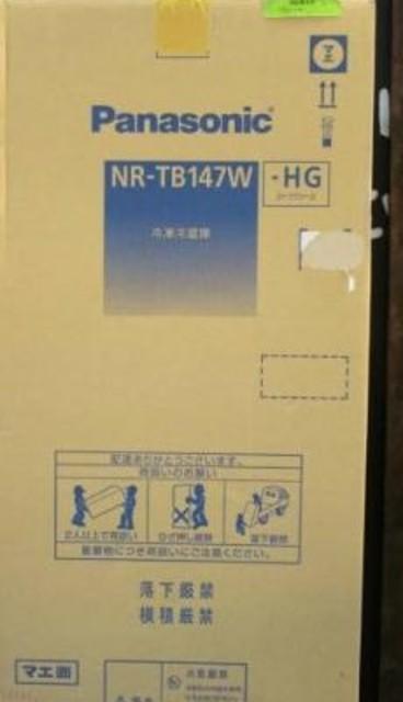 NR-F611WPV-X/6ドア/冷蔵庫/608L