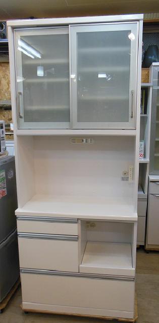 展望株式会社 キッチンボード / 家電ボード