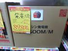 新ダイワ 発電機 IEG1600M/M