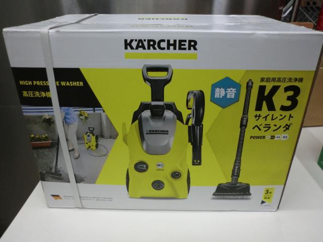 高圧洗浄機 ケルヒャー