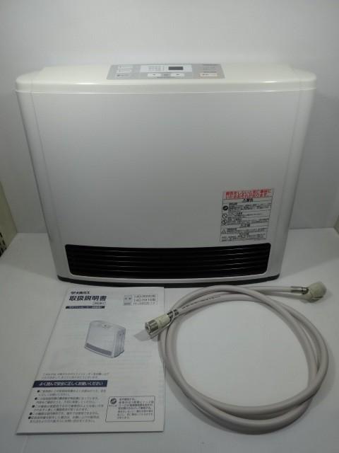 大阪ガス 140-9305型 ファンヒーター