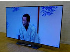 【品川区にて出張買取】展示品 LG カラーテ…
