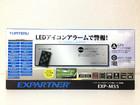 YUPITERU ユピテル レーダー探知機 …