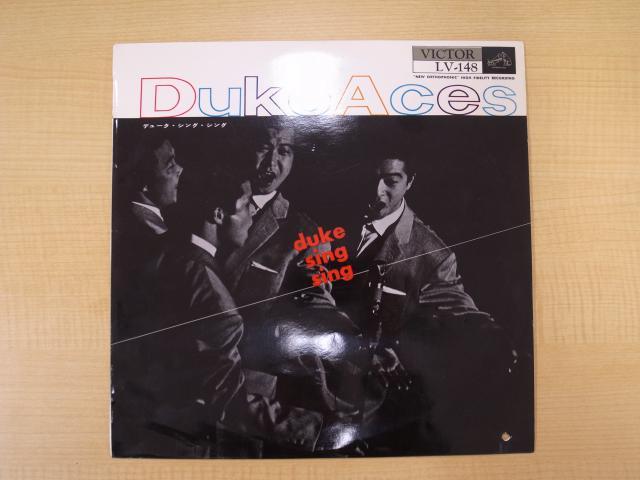 DukeAces/デュークエイセス LV-148 デュークシングシング