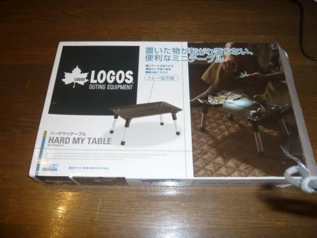 LOGOS ハードマイテーブル-★折り畳みテーブル