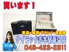 【店頭買取】MINOX ミノックス 35GT…