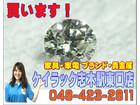 【出張買取】ダイヤモンド ルース 0.6カラ…