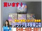 【出張買取】スター ウォーズ トリロジー 3…