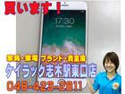 【店頭買取】au iphone6S 64GB
