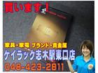 【出張買取】コナミ MSX2 サイバーパンク…