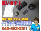 【出張買取】パナソニック 4K デジタルビデ…