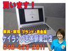 【出張買取】Apple A1465 Macbook ノートパソコン
