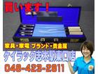 【出張買取】包丁 8本 セット Misono…