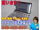 【出張買取】CASIO カシオ 電子辞書 E…