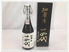 【お酒 】 高木酒造 十四代 秘蔵酒 720ml (埼玉県川口市にて出張買取)