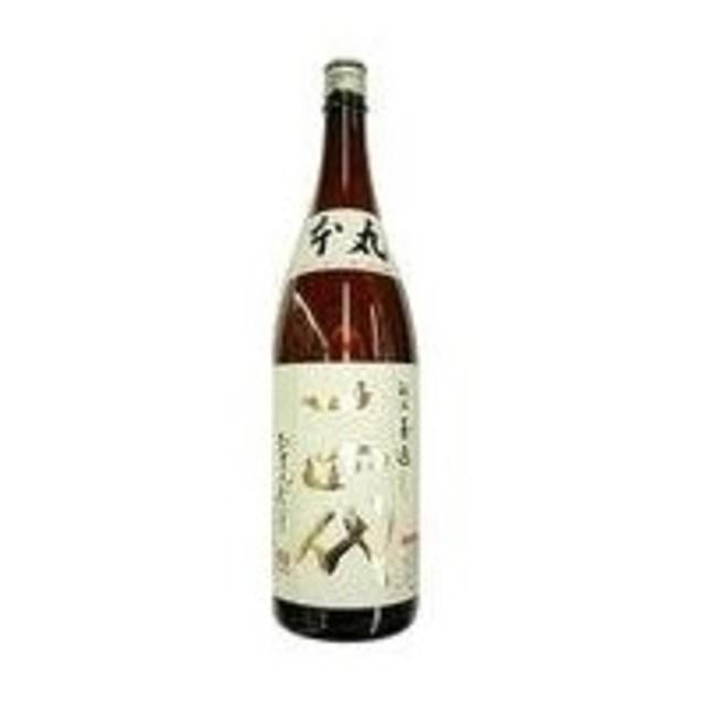【お酒 】十四代 本丸 秘伝玉返し 一年熟成酒 (川崎市多摩区にて出張買取)