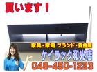 【出張買取】シャープ シアターラックシステム…