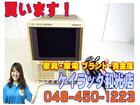【出張買取】横河 YOKOGAWA デジタル…