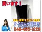 【出張買取】三菱 冷凍冷蔵庫 MR-P15Z-B1 146L